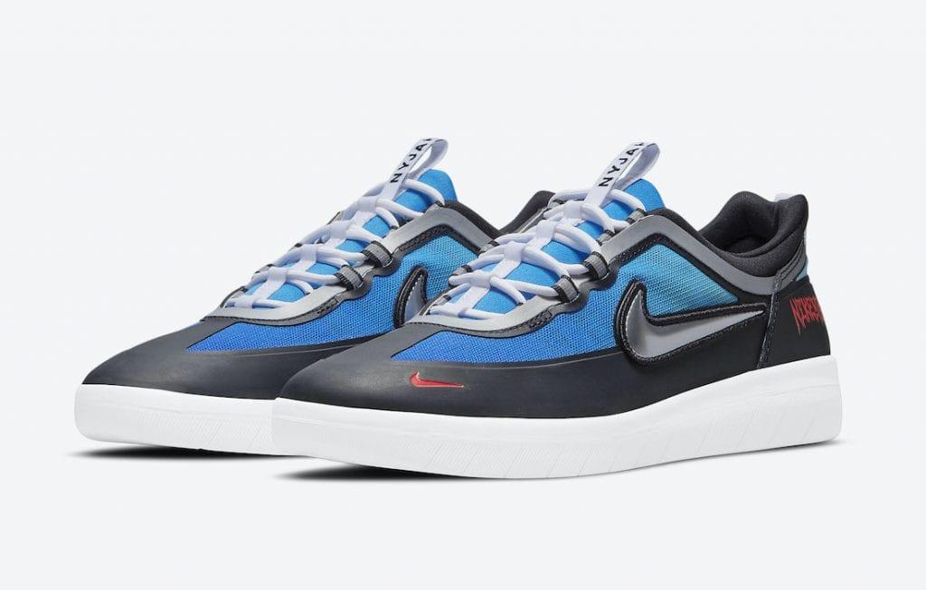 Samborghini X Nike SB Nyjah Free 2
