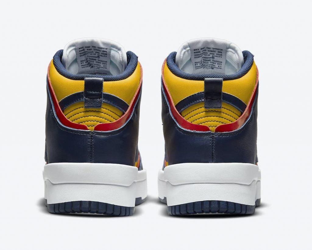 "Aparecen unas Nike Dunk High Rebel ""Michigan"" para mujeres, Zapas News"
