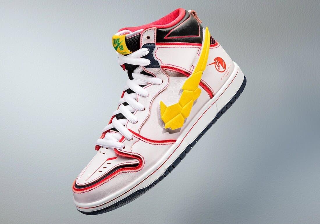 "Gundam X Nike SB Dunk High ""White Amarillo"""